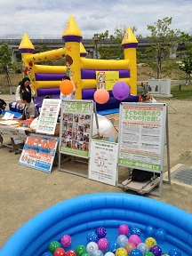 20130519Walkathon②